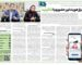 newspaperimgl_5900_14